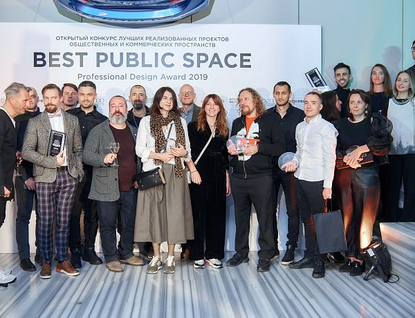 Названы лауреаты премии BEST PUBLIC SPACE Professional Design Award 2019!